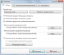 Startup Delayer 3.0 Build 331 Standart